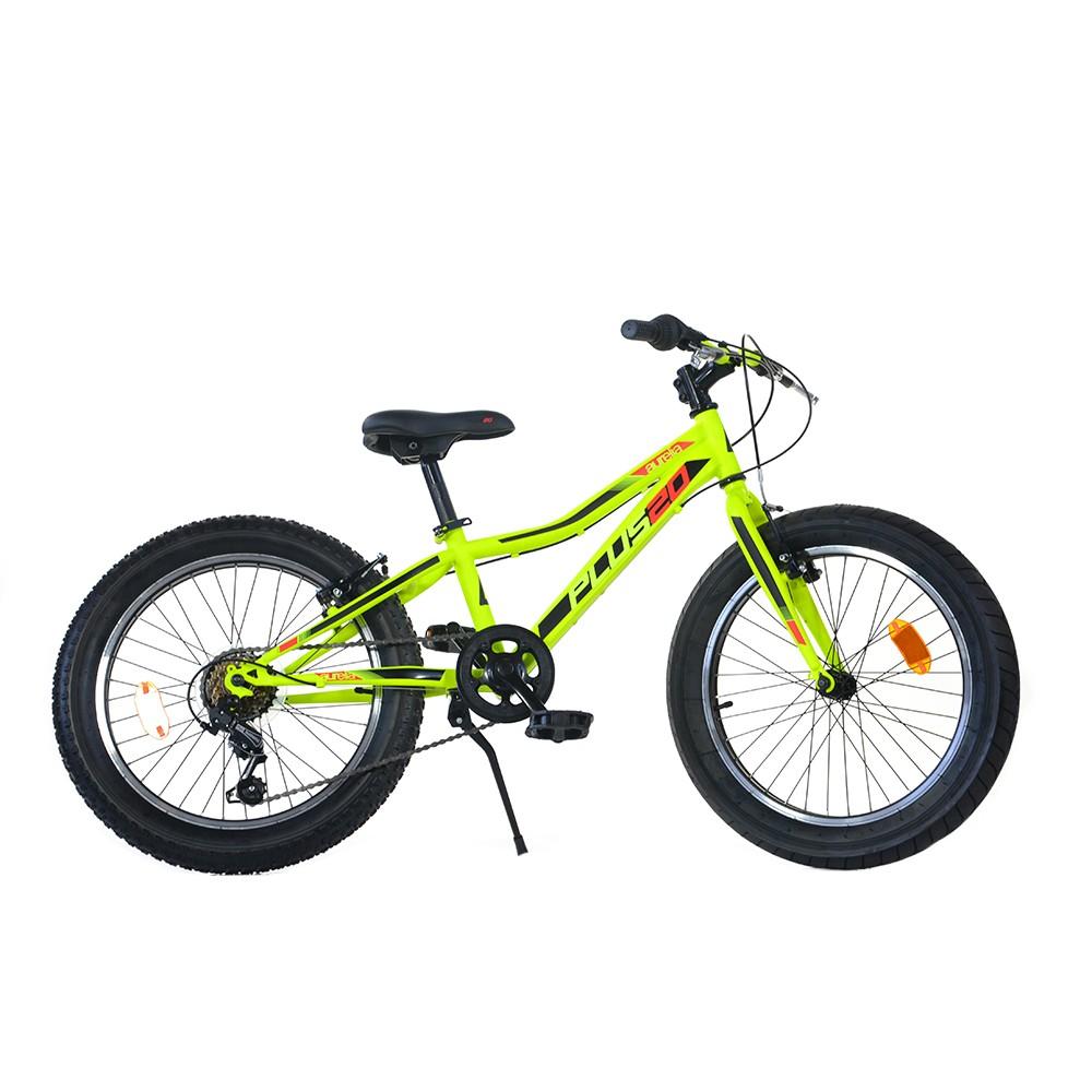Dječiji bicikl Dino Plus 20''